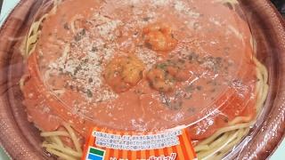 生パスタ ソースたっぷり海老のトマトクリーム