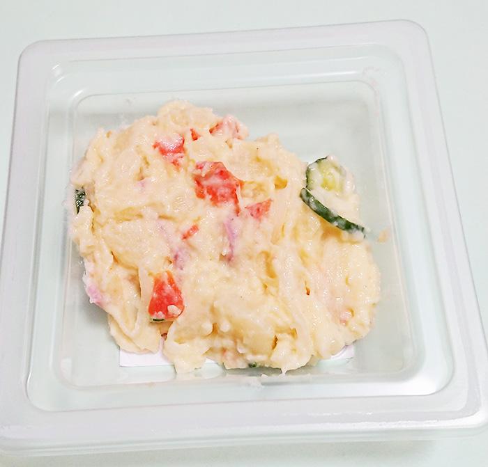 北海道産きたあかりのポテトサラダの開封写真