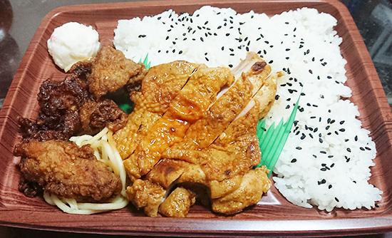 カレー唐揚げ&カレーチキン弁当の封をオープン