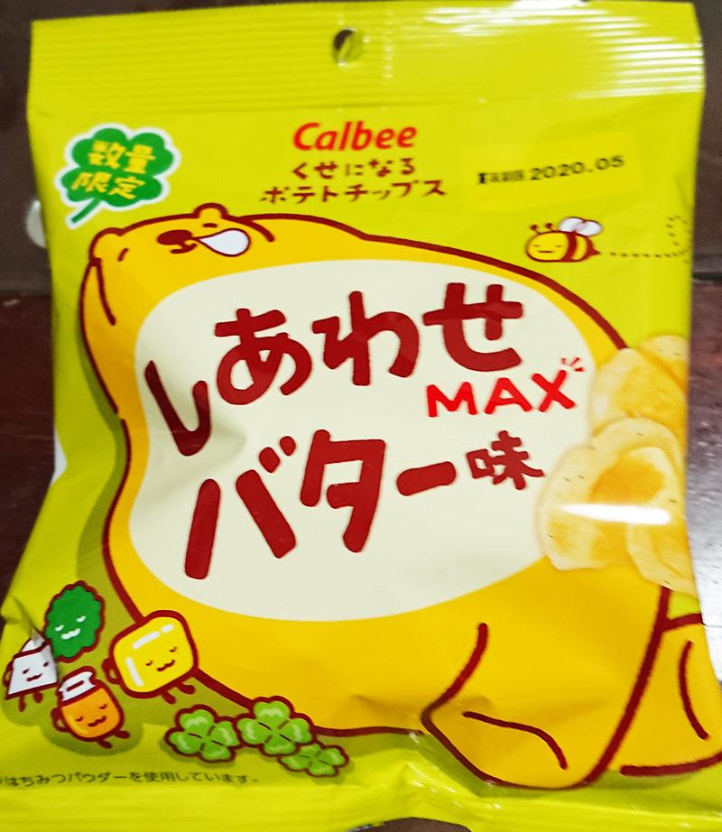 しあわせMAXバター味