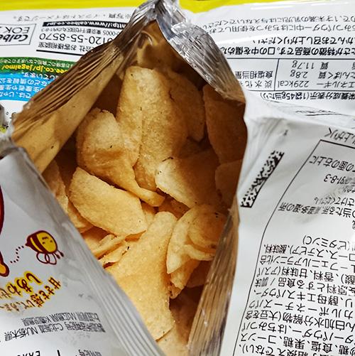 「しあわせMAXバター味」の袋を開けた写真