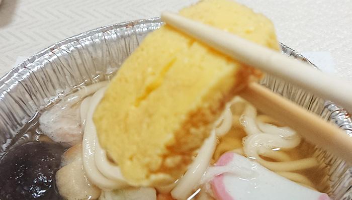 タマゴを箸であげて撮った写真