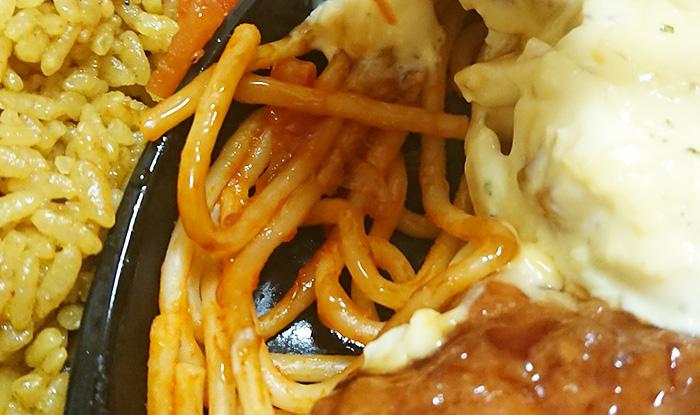 「まんぷく!カレー炒飯&チキン南蛮」の唐揚げの下にあるスパゲッティ
