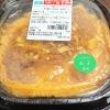 セブンイレブン「お肉たっぷり!特製ロースかつ丼」を食す
