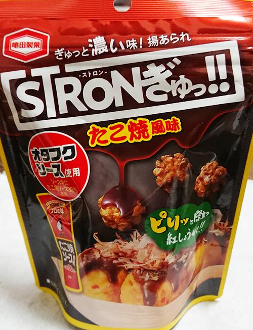 「STRONぎゅ!! たこ焼風味」