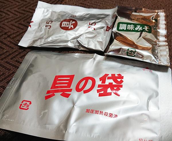 「カップ魚がし横丁 かに汁」の味噌と具材の袋