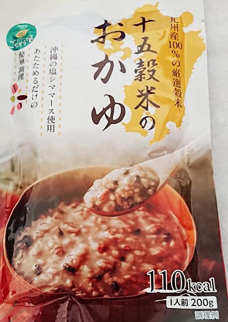 十五穀米のおかゆ パッケージ写真