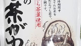 Thumbnail of post image 196