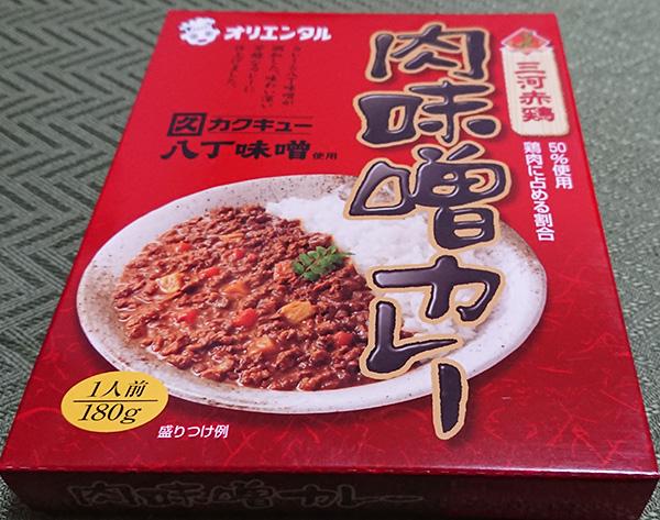 オリエンタル『肉味噌カレー』