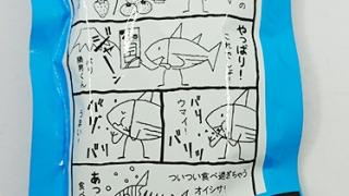 Thumbnail of post image 046