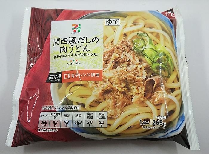 『関西風だしの肉うどん』(冷凍)