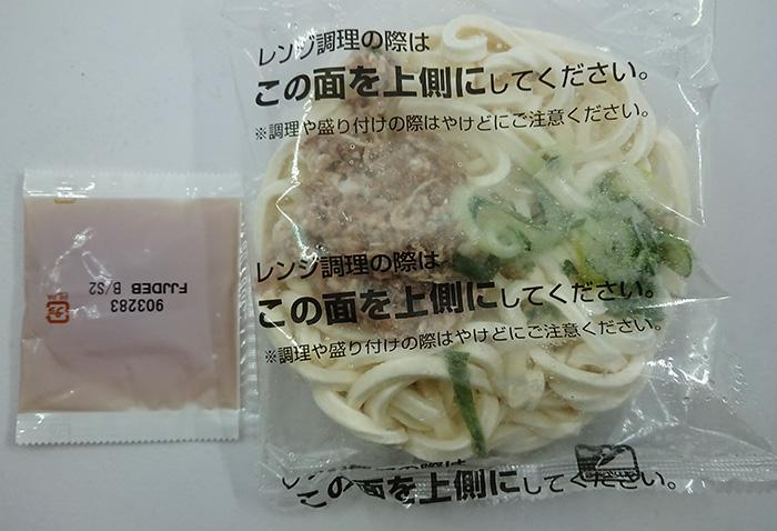 『関西風だしの肉うどん』の袋から取り出した中身