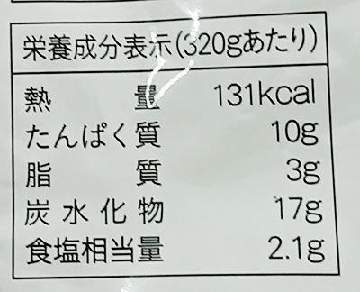 「【まるい食品】山形の芋煮庄内版味噌味」の栄養成分表示