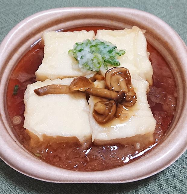 「蕎麦つゆ仕立て 揚げ出し豆腐」を温めてフタを取った写真
