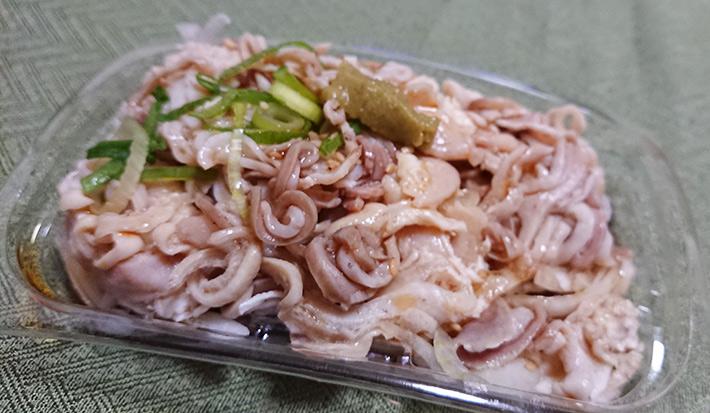 「もつのネギ柚子ポン酢」に味ぽんと柚子コショウをかけた写真