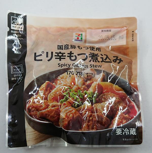 国産豚もつ使用「ピリ辛もつ煮込み」を食べてみる【セブンイレブン】 | コンビニ飯漫遊記